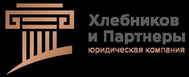 Таганроге
